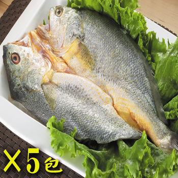 【鮮味達人】DHA日式一夜干黃魚5條超值組