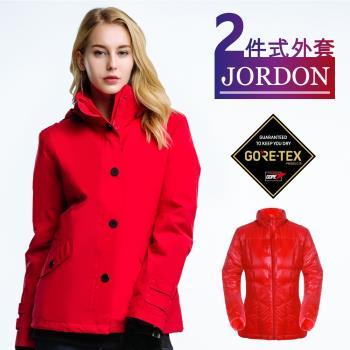 【JORDON 橋登】都會流行女款二合一外套(1112 紅色)_網