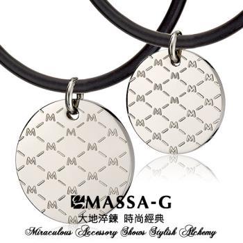 MASSA-G Deco純鈦系列【M. Class】鍺鈦對鍊