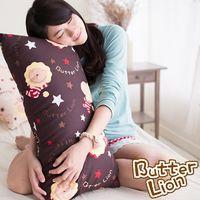 【奶油獅】正版授權 台灣製造-搖滾星星可拆洗長型抱枕