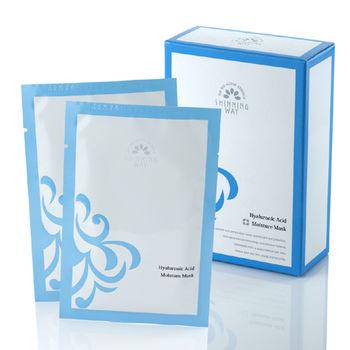 SHINNING WAY玻尿酸保濕亮白面膜(50片)