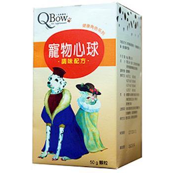 【QBow】寵物心球 調味配方 (粉劑)