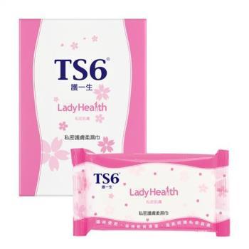 【TS6護一生】私密護膚柔濕巾盒裝(5包/盒)