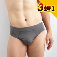 【源之氣】極品竹炭男三角褲/灰(超值3入) RM-20011