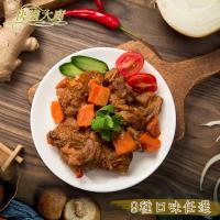 快樂大廚 輕鬆料理組22包(肉片5+梅干5+宮保7+紅牛5)