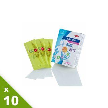 【得意人生】天然草本美纖酵素(水果加強型)10入
