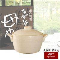 日本長谷園伊賀燒電鍋造型小砂鍋-白
