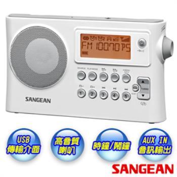 《SANGEAN》山進二波段USB數位時鐘收音機PR-D14USB