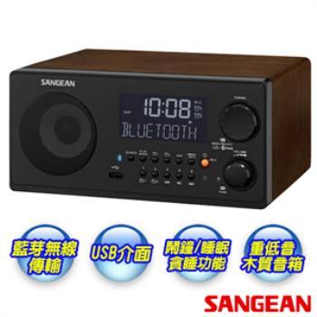 《SANGEAN》山進藍芽數位收音機WR-22