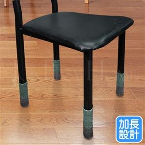 收納達人 日式厚口長桌椅腳套48入
