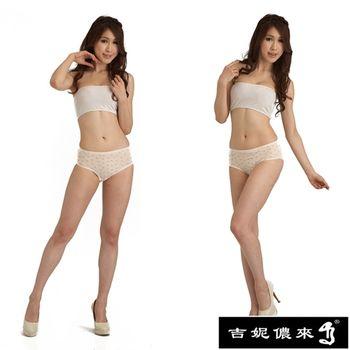 【吉妮儂來】中腰粉彩生理褲 (6件組/隨機取色)