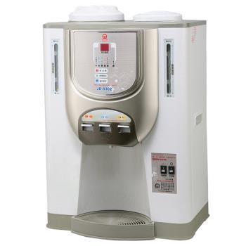 晶工牌11公升節能科技冰溫熱開飲機/飲水機   JD-8302
