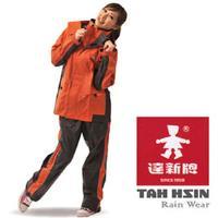 【達新牌】彩仕型 A07 休閒風雨衣(橘灰色)