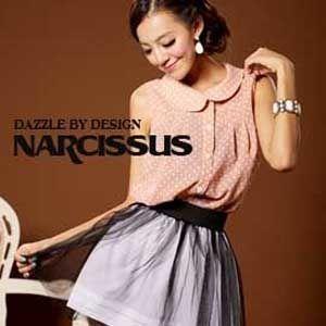 [ NARCISSUS ] 搖滾系雙層蓬蓬網紗裙 純白