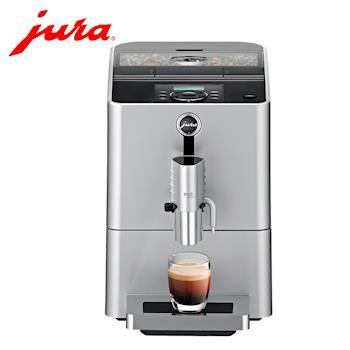 【Jura】家用系列ENA Micro 9 咖啡機