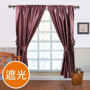 棉花田【卡蜜拉】素色壓花穿掛兩用遮光窗簾-晶漾紅270x210cm