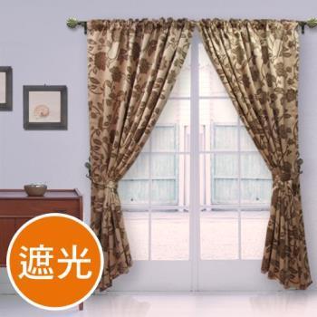 棉花田【法爾】印花仿麂皮穿掛兩用遮光窗簾(270x230cm)