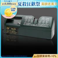 【耐銳】專業電動磨刀機(KE-280)