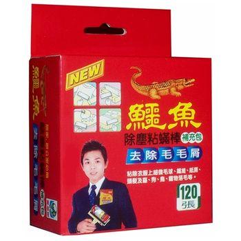 【鱷魚】除塵黏蹣棒補充包(120張x24盒)