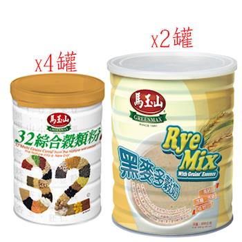 【馬玉山】32綜合穀類粉-牛奶口味4罐組-贈黑麥多穀奶*2