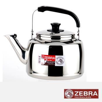 【Zebra 斑馬】不鏽鋼笛音壺4.5L