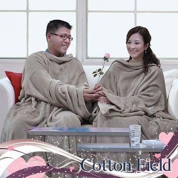 棉花田【樂邁】超細纖維創意雙人袖毯-褐色(280x180cm)