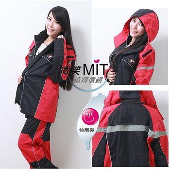 BrightDay風雨衣兩件式 MIT蜜絲絨重機款