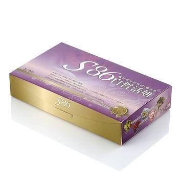 S86專利白皙活妍奈米珍珠粉6盒組