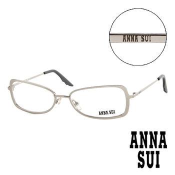 Anna Sui 日本安娜蘇 時尚經典漸層造型平光眼鏡(銀)AS04103