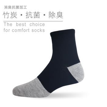 【老船長】奈米竹炭抗菌除腳臭1/2細針薄款學生襪-12雙黑/白/灰