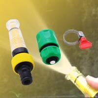 【魔特萊】透明加壓水槍配件包(三件式)無段可調水花