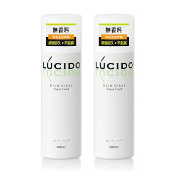 【LUCIDO】強黏造型噴霧(180g)2入