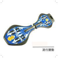 【運動流行】閃亮ABS蛇板/藍色