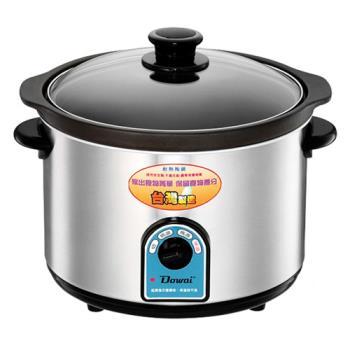 《多偉》4.7L不鏽鋼耐熱陶瓷燉鍋 DT-602