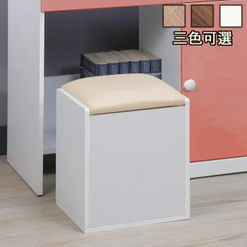 C&B 日式收納便利椅