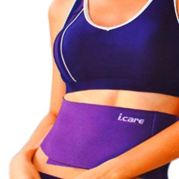 《哈街》日本品牌【JOEREX】i.CARE 護腰帶