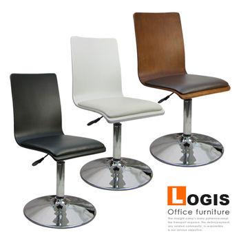 【LOGIS】摩登曲木皮墊低吧台椅/事務椅/電腦椅/(3色)