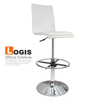 【LOGIS】炫感曲木高腳皮墊事務椅/電腦椅/吧台椅020BOX(3色)