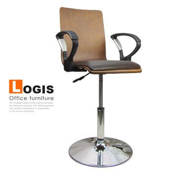 【LOGIS】迷幻扶手曲木低吧椅/事務椅/電腦椅/吧台椅(3色)