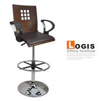 【LOGIS】九方格曲木皮墊高吧椅/電腦椅/吧台椅