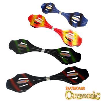 【Organic】哈街 美國品牌 鋁合金活力板-藍/紅/紫/綠