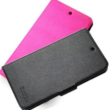 KooPin Nokia Lumia 1520 璀璨星光立架式皮套