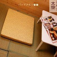 【beautiful life】實木椅坐墊-黃草(6入)