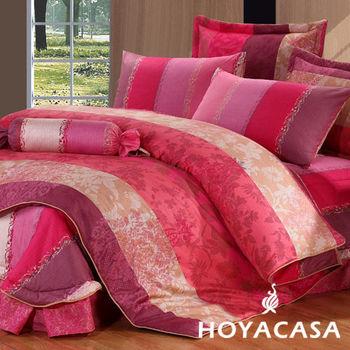 【HOYACASA】都市新貴 加大八件式純棉兩用被床罩組