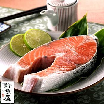 【鮮魚屋】大片厚切鮭魚鱈魚好評8片組-型網
