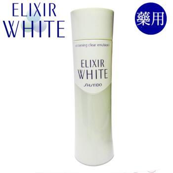 【資生堂】ELIXIR WHITE淨白肌密 柔膚乳130ml滋潤型