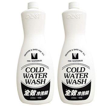毛寶 全效冷洗精(1000g+1000g)x3入/組(共6瓶)