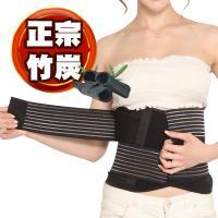 JS嚴選東森熱銷人氣商品調整型腰帶加碼組-網