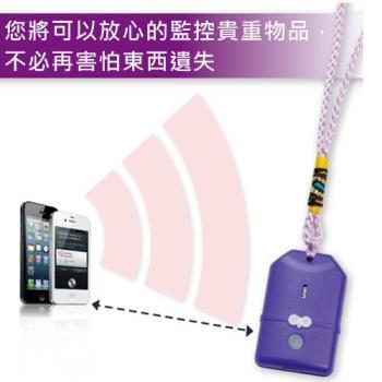 Ardi iPhone專用藍牙無線防丟警報器SB22