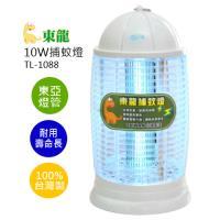 東龍  10W捕蚊燈/東亞燈管 TL-1088